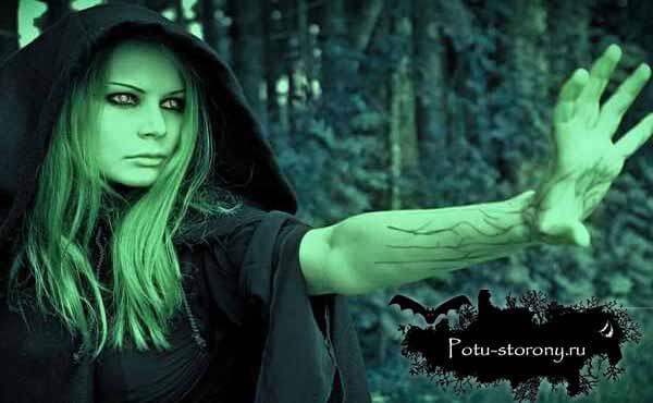 Признаки женщины ведьмы