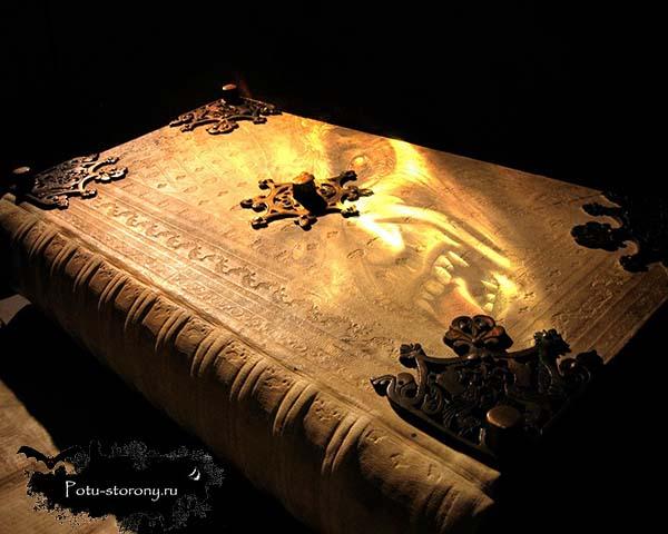 История возникновения Библии Дьявола