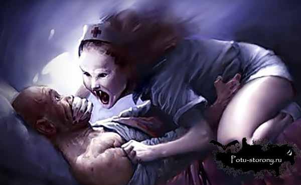 Демоны сна
