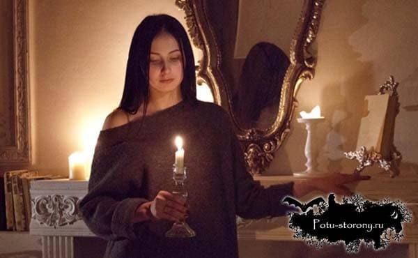 Фото высоком как на лице сделать кровавую мэри фото русском